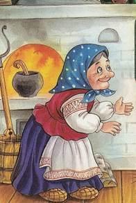 Картинка для детей бабушка репу печет в по тарелочкам кладет картинках, цифр анимация