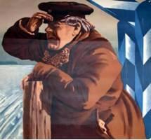 Орден - рассказ Чехова