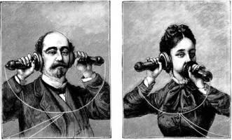 У телефона