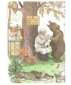 Сказка чуковского айболит кого он лечил
