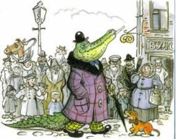 Крокодил по улице идет