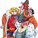 Иван - царский сын и Серый Волк читать Успенский
