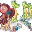 Крокодил Гена и грабители
