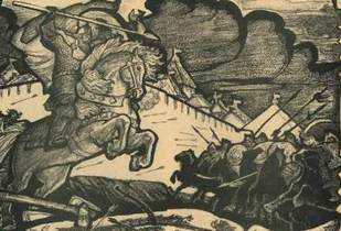 Любовные романы о викингах читать