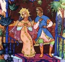 Звездная принцесса и силы зла комиксы на русском читать