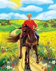 фото иван крестьянский сын