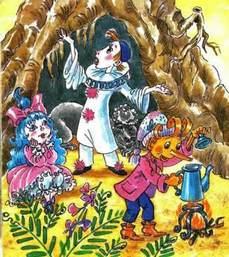 Буратино мальвина и Пьеро у пещеры готовят