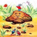 Камень и Червяк
