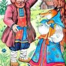 Крестьянин и Лисица (Скажи мне, кумушка, что у тебя за страсть...)