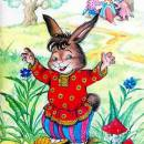 Заяц на ловле