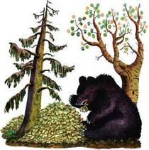 Медведь-половинщик читать