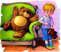 картинки друг детства