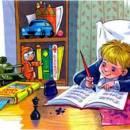 Слава Ивана Козловского читать Денискины рассказы Драгунского