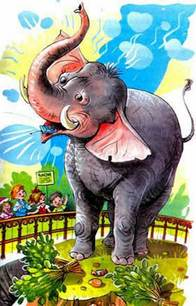 Слон и радио Драгунский