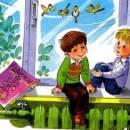 Что любит Мишка читать Денискины рассказы Драгунского