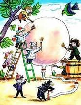 маленькие человечки надувают воздушный шар