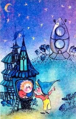 Незнайка и Пончик собираются на Луну