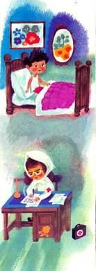 Незнайка и медуница прописывает лечение