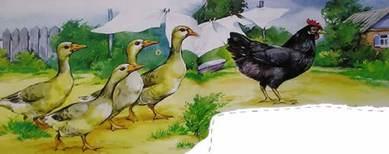 Курица на столбах рассказ Пришвина