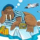 Что снится моржу