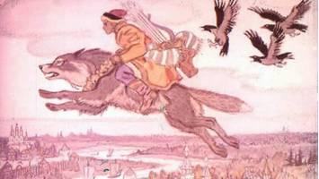 Сказка об Иване-царевиче и Сером Волке - Жуковский