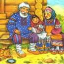 дедушка бабушка и внучка Танюшка