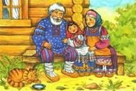 дедушка с внучкой легли: