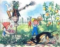 "Картинки по запросу картинки В. Сутеев ""Бабушкин огород"";"