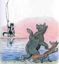 Дядя Миша медведь с лисой уходят кот остался с удочкой