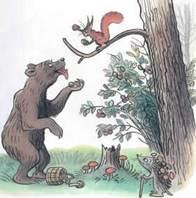 Дядя Миша медведь и белка орешки кидает