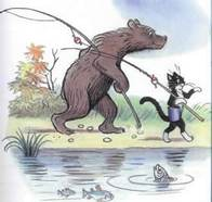 Дядя Миша медведь и кот идут на рыбалку с удочкой