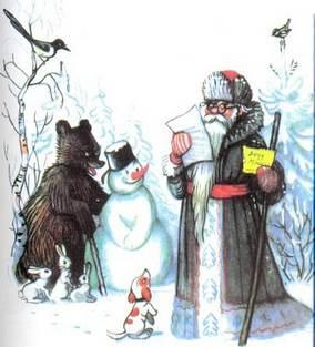 Ёлка принесли письмо деду морозу снеговик медведь и щенок
