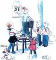 Ёлка дети и отрвыной календарь