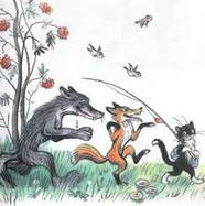 Кот лиса и волк сказка