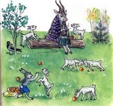 заяц угощает яблоками козлят и козу