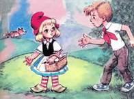 читать Петя и Красная шапочка