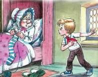 Петя и Красная шапочка читать сказку