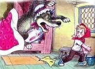волк кинулся на петю красную шапочку