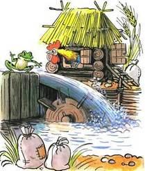 петушок и лягушка на водяной мельнице