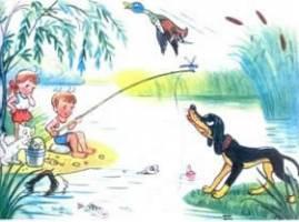 рассказ Как я ловил рыбу Владимира Сутеева читать