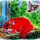 Красная горка читать сказку Бианки