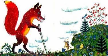 Лис и мышонок читать
