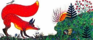 Лис и мышонок Бианки