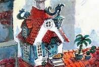 читать карлсон который живет на крыше с картинками