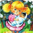 Принцесса, не желавшая играть в куклы читать рассказ Астрид Линдгрен