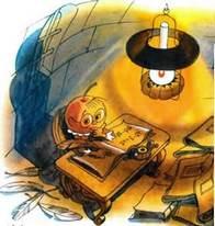 Тыква из сказки про чиполлино ответ картинка