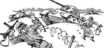 Рассказ Третий танк Валентина Катаева