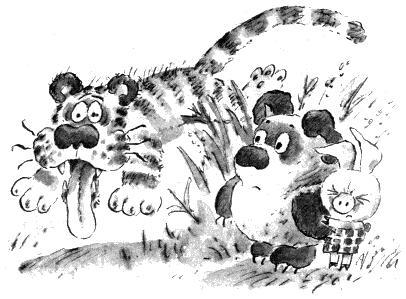 Пятачок Винни-Пух и Тигра