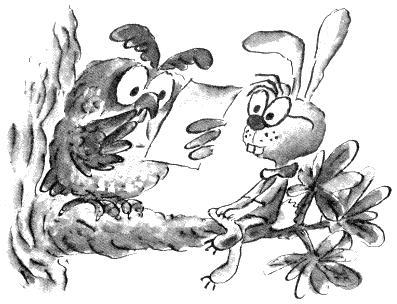 Сова и кролик