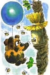 Винни-Пух на шарике и пчелы